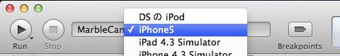 Xcodeで複数のデバイスが認識される